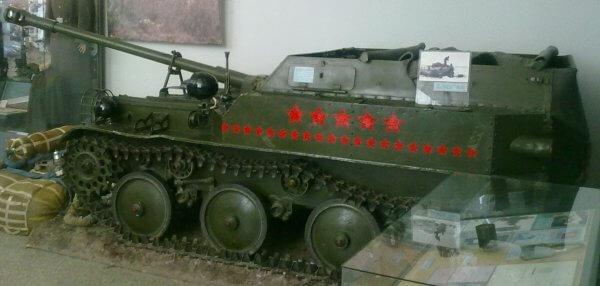 Soviet ASU-57. Not a tank.