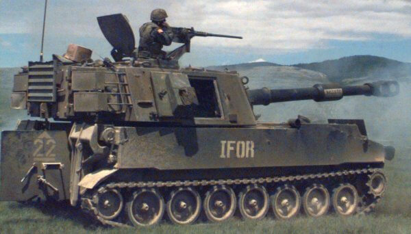 US Army M109. Not a tank.