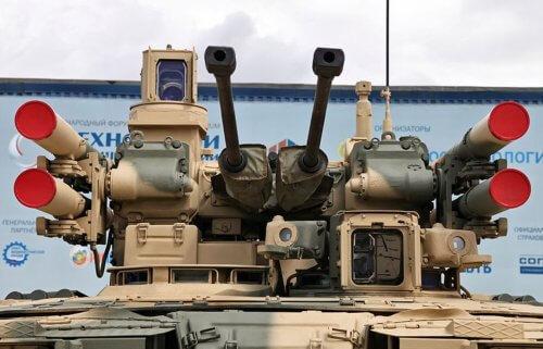 BMPT-2 turret