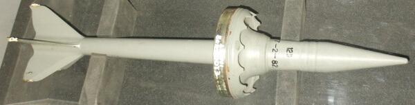 125mm APFSDS round